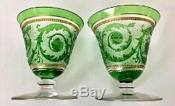 2 Rare Antique Saint Louis Apple Green Gold Cameo Crystal Cordial Sherry Glasses