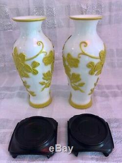 30s CHINESE ORIENTAL PEKING CAMEO ART GLASS VASES PAIR VINTAGE ANTIQUE