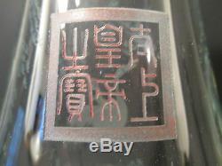 4.75lbs antique chinese art glass vase crane peking carved vtg cameo bird bonsai