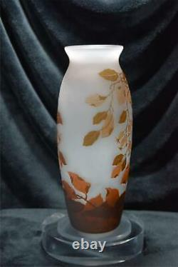 ARSALL German Cameo Glass Vase Ovoid Form