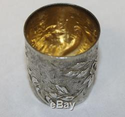 Antique Daum Nancy Cameo Art Glass Ladies Flask