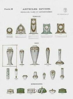 Antique French St Louis cameo glass gilt soliflore vase c 1900