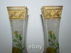 Antique Matching Pair of French Baccarat or St. Louis Cameo Art Glass Vases 797