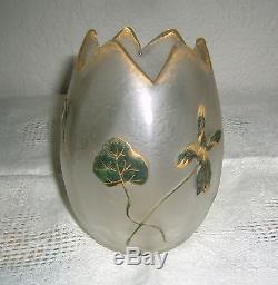 Antique Nouveau Legras Haliere Mont Joye Cameo Glass Egg Rose Bowl Rosebowl