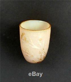 Antique Signed Daum Nancy Cameo Glass Shot Glass Gold Gilt Floral Decor
