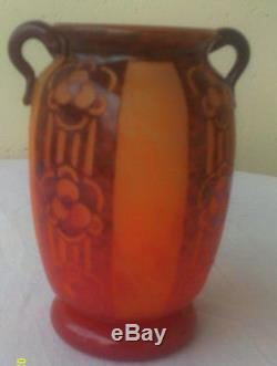 Art Deco French Cameo Art Vase By Charder