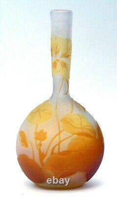 Authentic Signed Galle French Cameo Art Glass Vase Water Lily Pattern