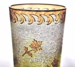 Baccarat St Louis Gold Detail Amber Acid Etch Cameo Cut to Clear Glass 3