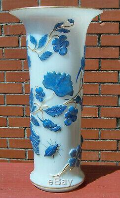 Beautiful Bacarrat Opaline Cameo Type Vase C. 1900