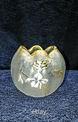 Beautiful Victorian Mont Joye Legras enameled French cameo glass rose bowl