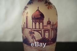 DeVez Cameo glass vase Les Sites Celebres de Tehran
