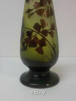 EMILE GALLE French CAMEO Art Glass 9.25 Vase, c. 1910