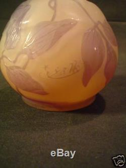 EMILE GALLE French CAMEO Art Glass Vase, c. 1910 (#1)