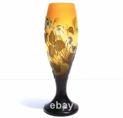 Emile Galle Cameo Art Nouveau Floral Vase