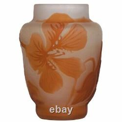 Emile Galle French Cameo Cabinet Vases, circa 1900