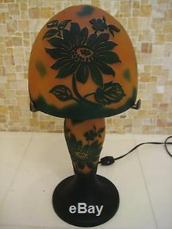 Exceptional Vintage Acid Etched French Galle Style Cameo Art Glass Lamp 1960's