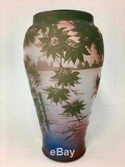 French Cameo Glass Vase De Vez Boats & Water Scenes Awesome Colors 7 Tall