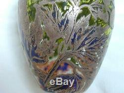 Jonathan Harris Limited Edition 5/50 2001'Foliage' Cameo Green Silver Art Glass