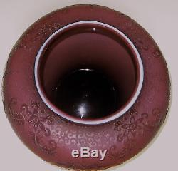 Large Cameo Etched Signed Steuben Chang Pattern Plum Jade Cased Vase