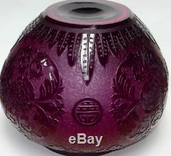 Large Cameo Etched Signed Steuben Chang Pattern Plum Jade Cased Vase