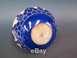 Le Verre Francais/ Schneider Acid Etched Flower Blue Orange Cameo Glass Ewer Jug