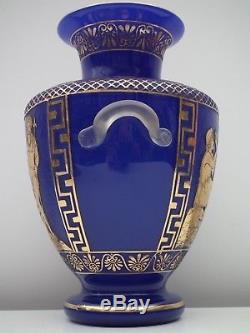 Loetz cameo vase Loetz Etrusk Loetz gilt vase loetz vase