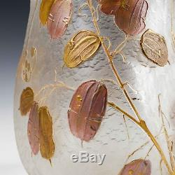 Mont Joye Legras & Cie Signed Cameo Vase c. 1915