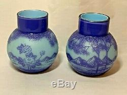 Moser Bohemian Art Glass pair of 2 color acid cut Cameo vases