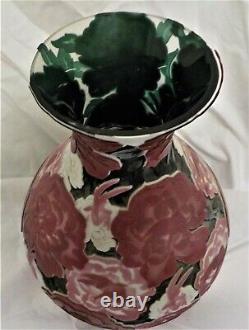 Pilgrim Kelsey Murphy cameo glass prototype 4 layer flowers & fairies vase