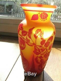 RARE Kelsey/Bomkamp Fenton Vase 2009 Delicious Sand Carved Cameo #23/50 11 H