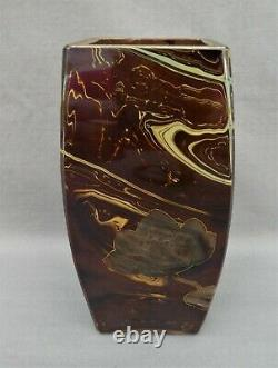 Riedel Lithyalin Cameo Vase Lilies c. 1895
