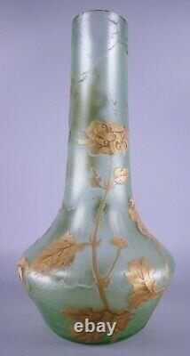 Signed Large Mont Joye French Art Glass Vase France Cameo Gold Gilt France