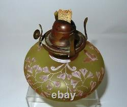 Stourbridge 1880's Stevens & Williams Carved Cameo Satin Glass Oil Lamp