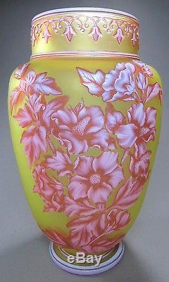 Stunning English THOMAS WEBB & SONS Tri-Colored Cameo Vase ca. 1890 Signed 9.75T