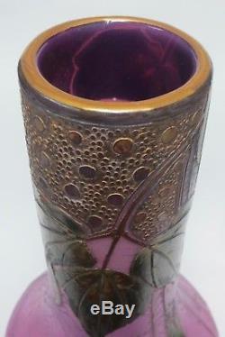 Superb BIG Mt. Joye Legras Art Nouveau Cameo Glass Vase withPEAS