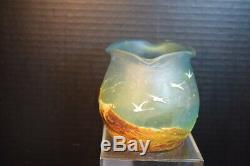 Unusual Rare Muller Freres Cameo Glass Vase with Dog