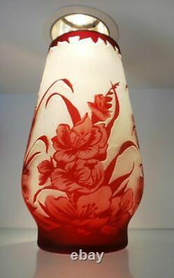 Vintage Antique Galle Style Art Nouveau Cameo Art Glass Vase c. 1950 Cabinet Vase