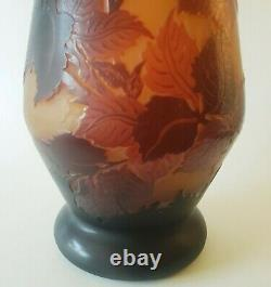 Vintage Emile Galle Reproduction Amber Yellow Art Glass Vase 16 Floral Leaves